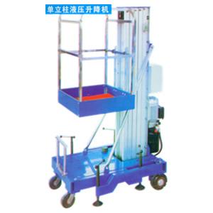 单立柱液压升降机